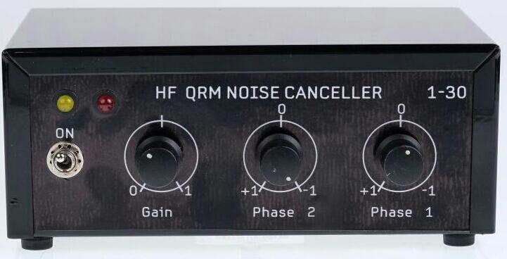 HF QRM Noise Canceller (QNC)